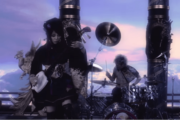Wagakki Band video
