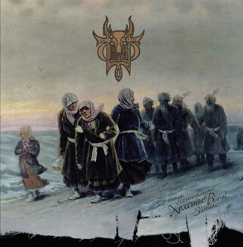 Sivyj Yar-Burial Shroud