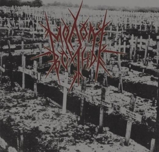 Hammer of War-Mad Art Mass Execution