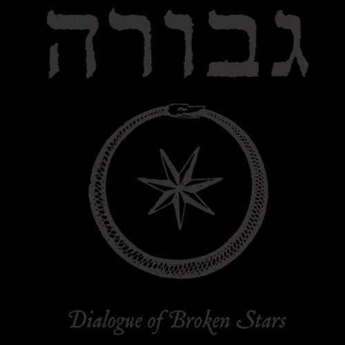 Gevurah-Dialogue of Broken Stars