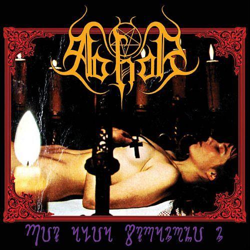 Abhor cover art