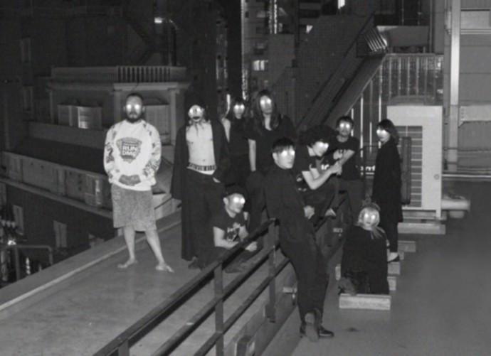 Vampillia band