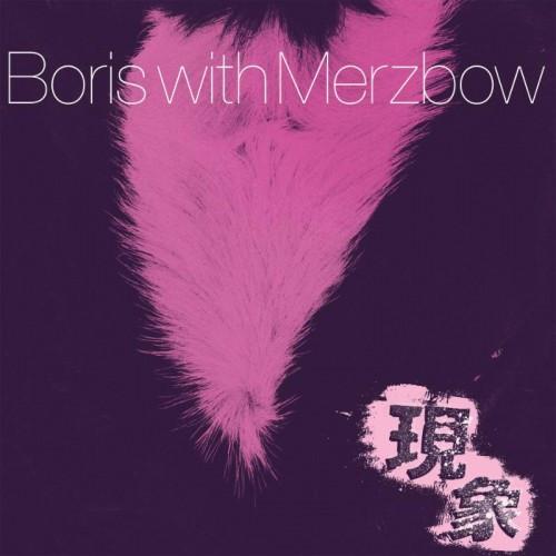 Boris-Merzbow-Gensho