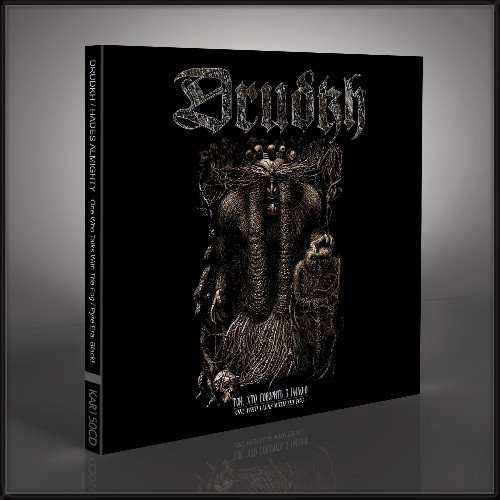 Drudkh-Hades Almighty-package