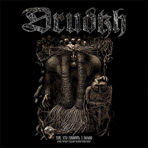 Drudkh-Hades Almighty split