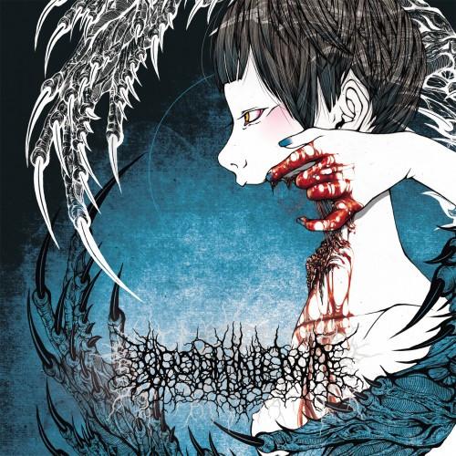 Urobilinemia - Cover