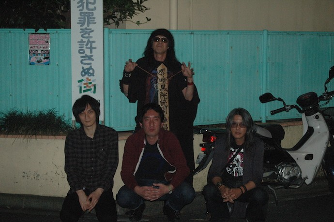 sithter-band-2