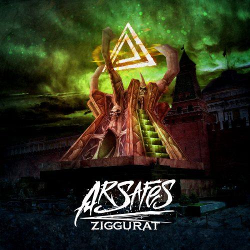 arsafes-ziggurat