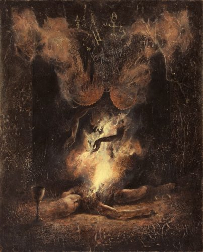 MYSTICISM IN EXTREME METAL (AND MUSIC FROM ESPÍRITO
